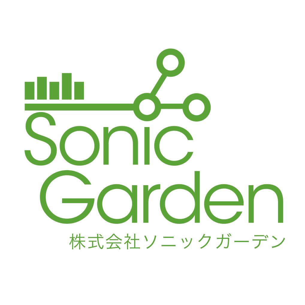 株式会社ソニックガーデン