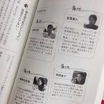 助け合いの社会を作りたい! 〜 AsMama甲田社長がソニックガーデンを選んだ理由