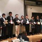 2016年「ITエンジニア本大賞」受賞作を紹介